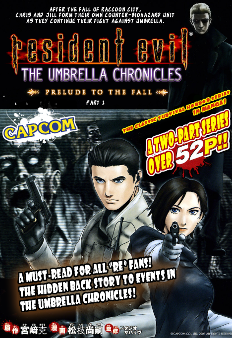 Resident evil manga portada