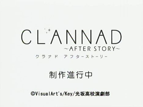 clannad-after-story-announcement-cm-large-091