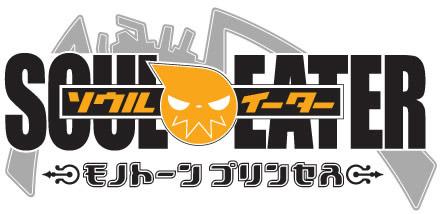 http://animeok.files.wordpress.com/2008/11/news_2008-04-12_soul-eater_logo.jpg