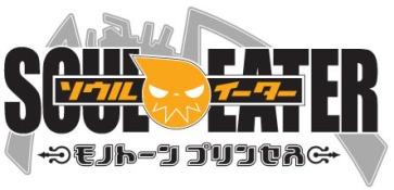 news_2008-04-12_soul-eater_logo