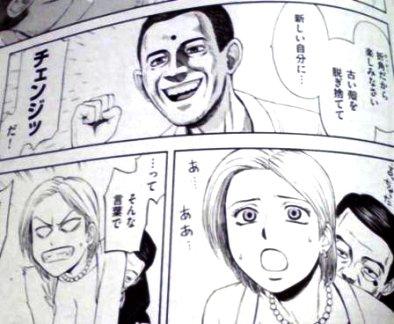 Manga anime hentai software