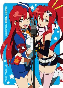 El lanzamiento de Yoko como cantante...xD