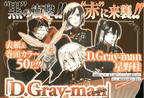 dgraycomback