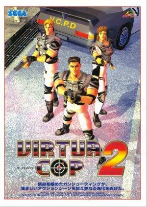 ���� ��� ���� �������� �������� Virtua Cop2 ���� ����� 8MB ���� �����