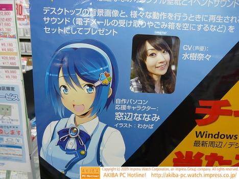 nanami-madobe-nana-mizuki-windows-7-mascots